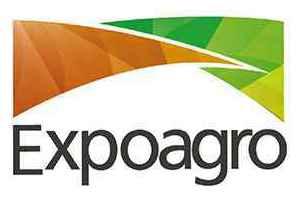 Reprogramación de ExpoAgro